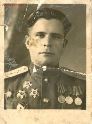 Военные фото из семейного альбома. В преддверии дня Победы. - heroi00001