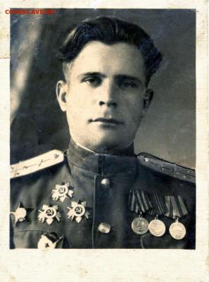 Военные фото из семейного альбома. В преддверии дня Победы. - 099