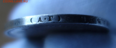 1 рубль 1897 г. (АГ) оценка - f5.JPG
