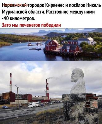 Арктика. - 5_2xu5FbC3I