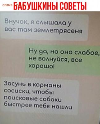 юмор - LVA_j3w12ms