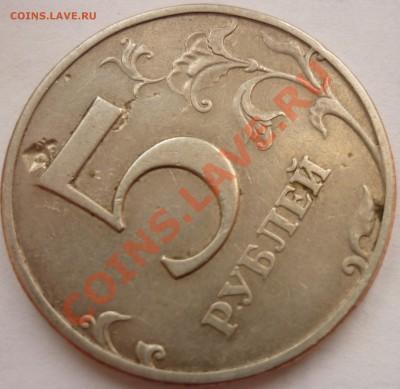 Бракованные монеты - P1010814.JPG