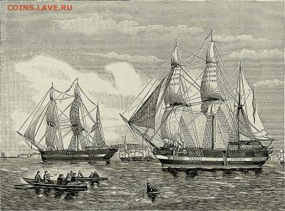 Монеты с Корабликами - Отплытие «Эребуса» и «Террора». Иллюстрация из газеты The Illustrated London News. 1845 год