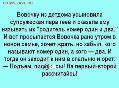 юмор - i (9)
