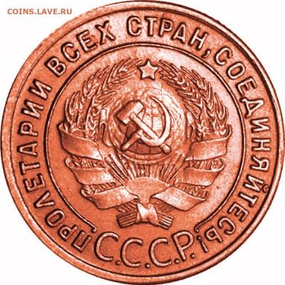 1 копейка 1924, интересный брак - 1-24-3-06a