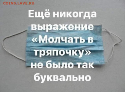 юмор - Безимени-4