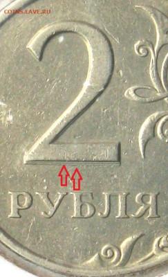 1 копейка 1924, интересный брак - IMG_0952с