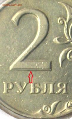 1 копейка 1924, интересный брак - IMG_0951с