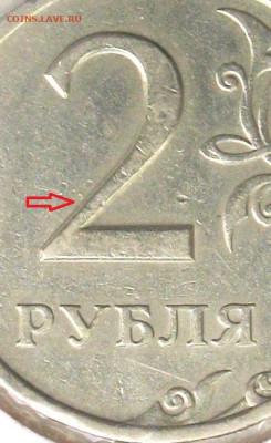 1 копейка 1924, интересный брак - IMG_0958с