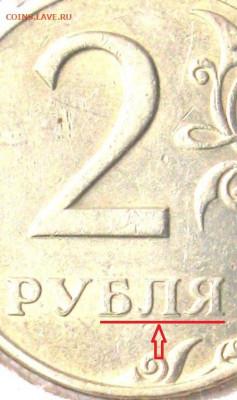 1 копейка 1924, интересный брак - IMG_0950с