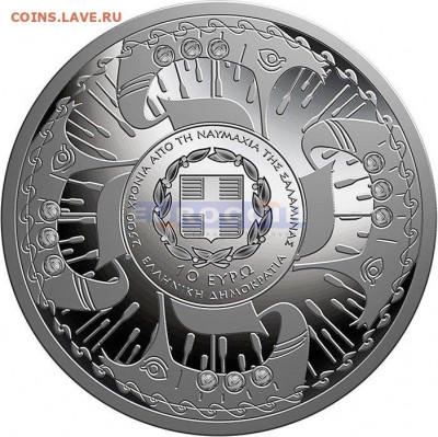 Монеты с Корабликами - 897f1f7946868583a6e4c1cc7a118a76