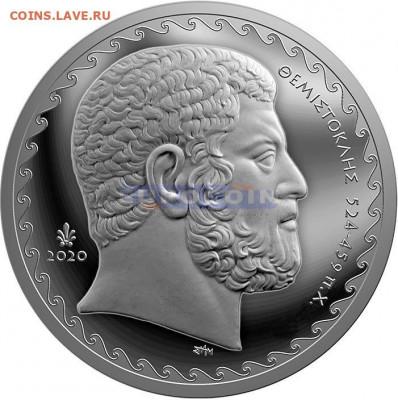 Монеты с Корабликами - cfd29c4f308c68e347d341152a72b3cb