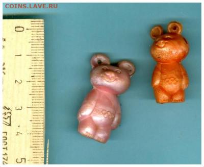 обменяю Олимпийского Мишку- Олимпиада 80 - сканирование0001
