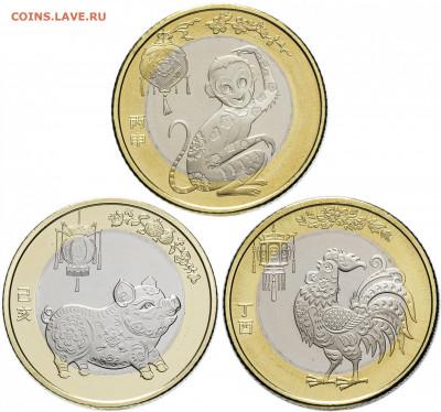 """Серии монет """"Восточный зодиак"""" и """"Китайский гороскоп"""" - 494843_big"""