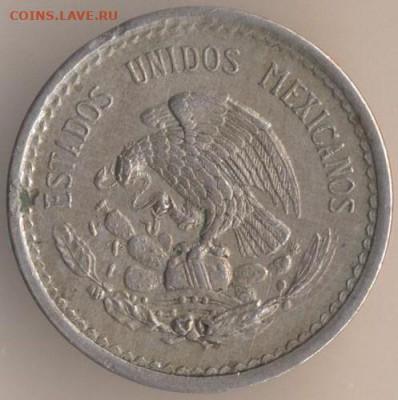 Мексиканские монеты - 114