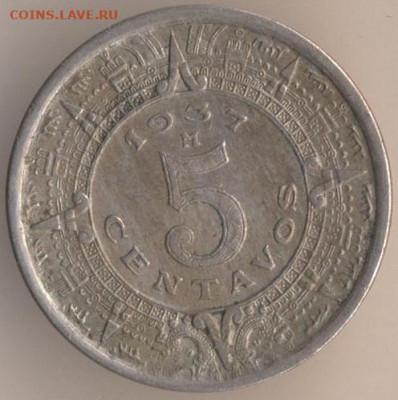 Мексиканские монеты - 113