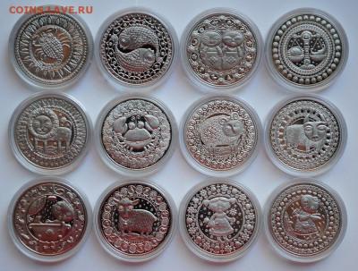 """Серии монет """"Восточный зодиак"""" и """"Китайский гороскоп"""" - full_DSC_02424"""