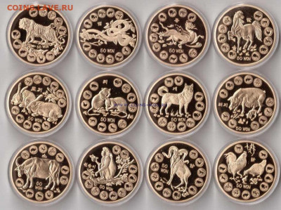 """Серии монет """"Восточный зодиак"""" и """"Китайский гороскоп"""" - 20023.970"""