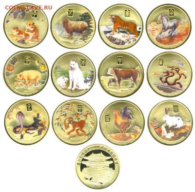 """Серии монет """"Восточный зодиак"""" и """"Китайский гороскоп"""" - 971935"""