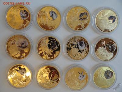 """Серии монет """"Восточный зодиак"""" и """"Китайский гороскоп"""" - monety-severnaya-koreya-20-von-2009-g-goroskop-1-4580748"""