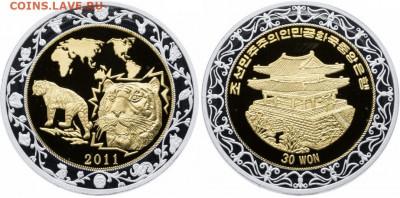 """Серии монет """"Восточный зодиак"""" и """"Китайский гороскоп"""" - Безымянный"""