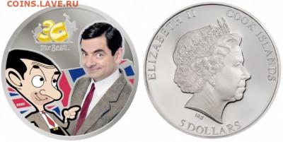 КИНЕМАТОГРАФ на монетах и жетонах - мистер бин