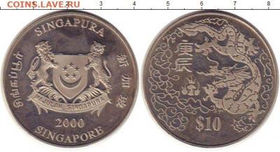 """Серии монет """"Восточный зодиак"""" и """"Китайский гороскоп"""" - 1088436b"""