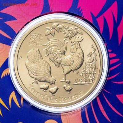 """Серии монет """"Восточный зодиак"""" и """"Китайский гороскоп"""" - 523108_mainViewLot"""