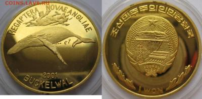 Монеты Северной Кореи на политические темы? - кндр кит 1