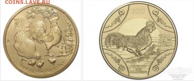 """Серии монет """"Восточный зодиак"""" и """"Китайский гороскоп"""" - Screenshot_20200511-011358__01"""