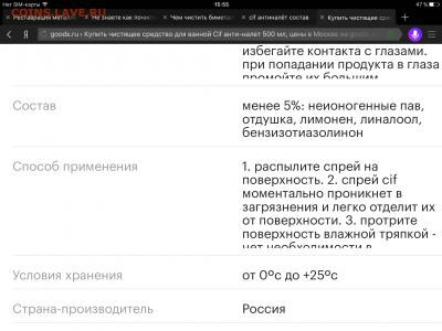 Чем чистить биметаллические российские десятки? - image
