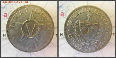 Куба 5 сентаво, 1971 - 26