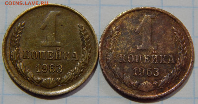 1 копейка 1962 - вес, металл? - DSCN8077_1900x1000.JPG