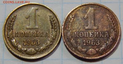 1 копейка 1962 - вес, металл? - DSCN8078_1900x1000.JPG