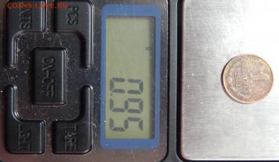 1 копейка 1962 - вес, металл? - DSCN8086_1800x1050.JPG
