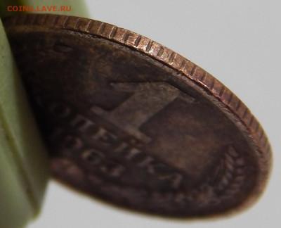 1 копейка 1962 - вес, металл? - DSCN8088.JPG