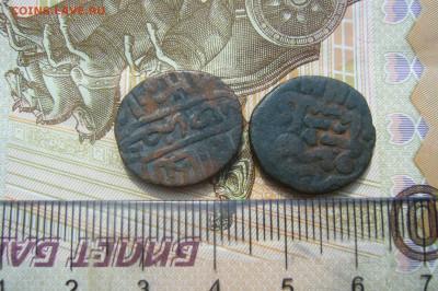 Ассорти старых восточных монет - P2240971.JPG