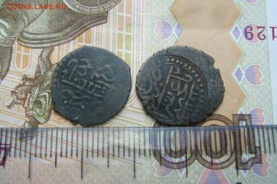 Ассорти старых восточных монет - P2240979.JPG