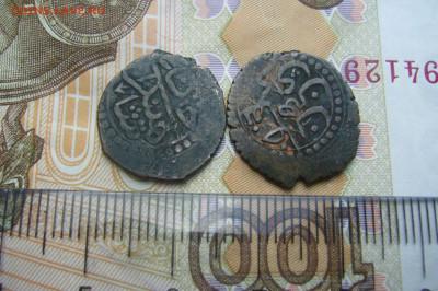 Ассорти старых восточных монет - P2240980.JPG