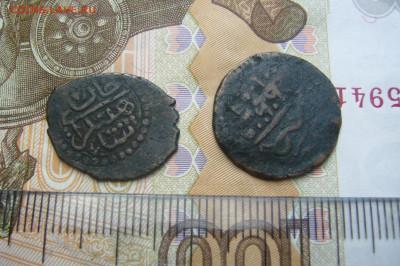 Ассорти старых восточных монет - P2240985.JPG