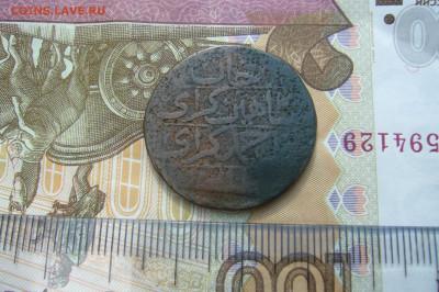 Ассорти старых восточных монет - P2250005.JPG