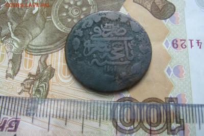 Ассорти старых восточных монет - P2250007.JPG