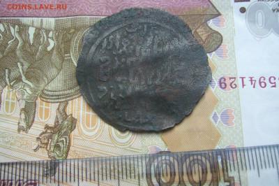 Ассорти старых восточных монет - P2250013.JPG