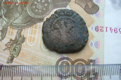 Ассорти старых восточных монет - P2250017.JPG