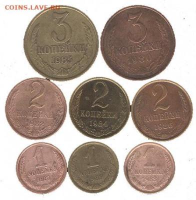 1 копейка 1962 - вес, металл? - USSR_L_2