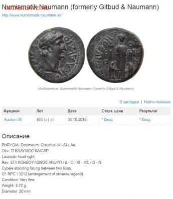 Рим и что-то греческое на опознание - 123