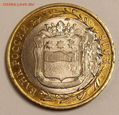 Бракованные монеты - 20200513_030131