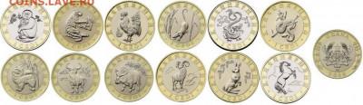 """Серии монет """"Восточный зодиак"""" и """"Китайский гороскоп"""" - гана 1 седи биметалл 27 мм"""