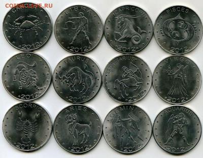 """Серии монет """"Восточный зодиак"""" и """"Китайский гороскоп"""" - zodiak2012"""