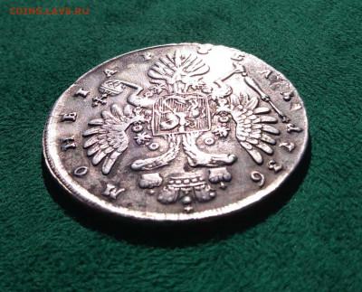 Рубль 1736 - подскажите по подлинности - IMG-371f8c76e19bec28057c0dc3a0c162ee-V